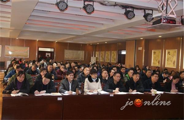 市市场监管局、市非公企业党委举行十九届四中全会宣讲报告会