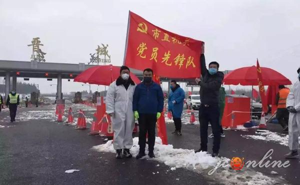 """""""抗击疫情,晋城农业农村人在行动!"""