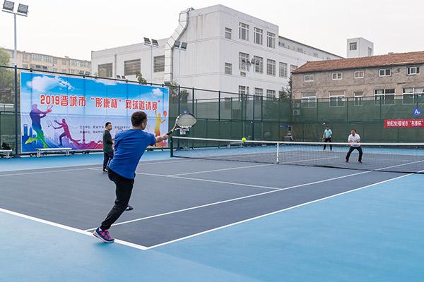 """2019晋城市""""彤康杯""""网球邀请赛举行"""