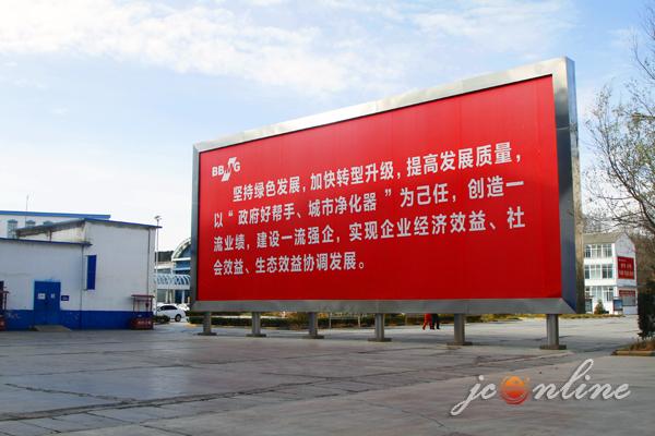 """""""陵川:打好工业企业扬尘治理的""""组合拳"""""""