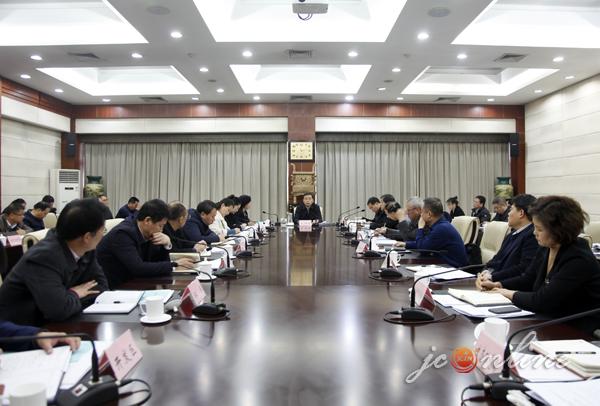 晋城市招商引资工作领导小组第一次联席会议召开