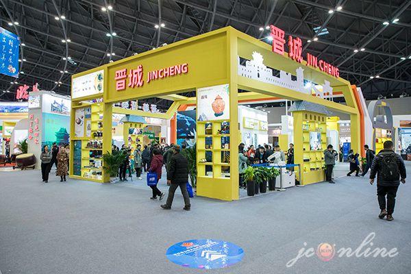 第四届山西文化产业博览交易会开幕
