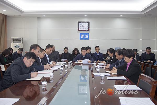 市委政法委召开会议传达学习市委经济工作会议精神