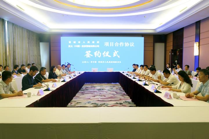 市政府与亚太(中国)签署战略合作框架协议