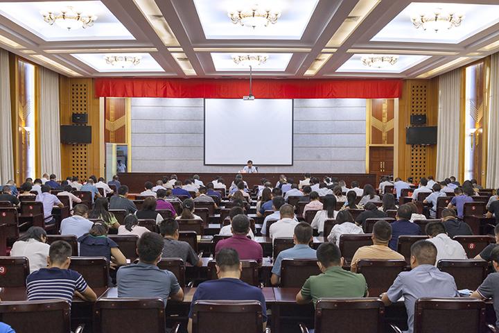 市纪委监委传达学习贯彻全省城市工作会议精神
