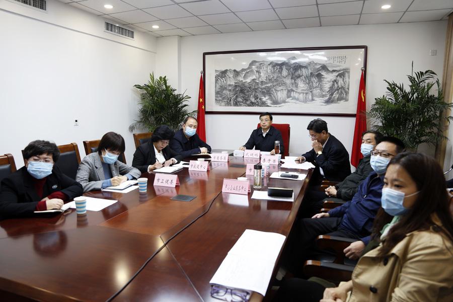 第三届中国国际进口博览会山西省交易团组织工作会议召开