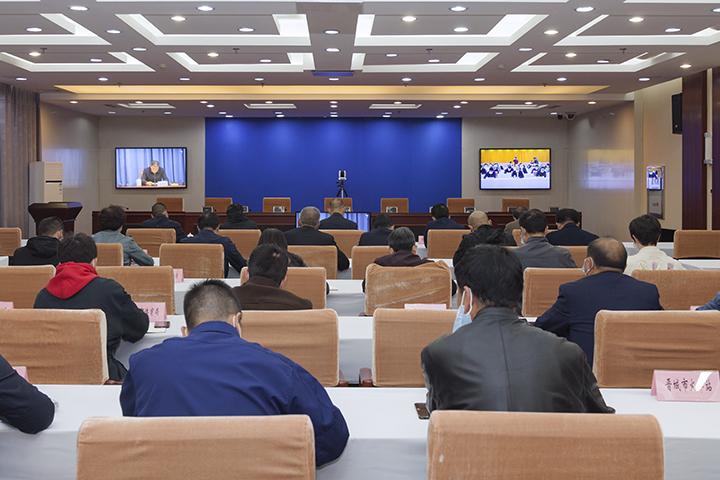 全省城乡房屋安全隐患排查整治行动推进电视电话会议召开