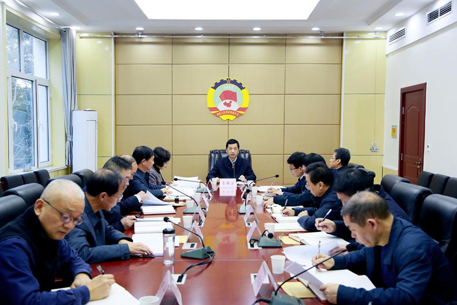 市政协七届33次主席会议召开