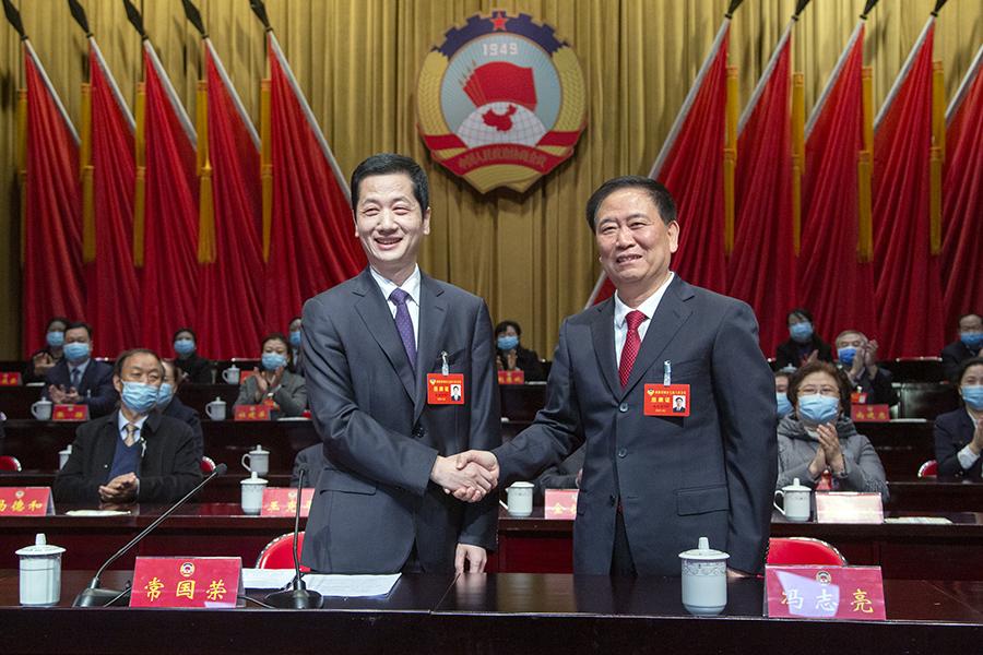 冯志亮当选市政协主席