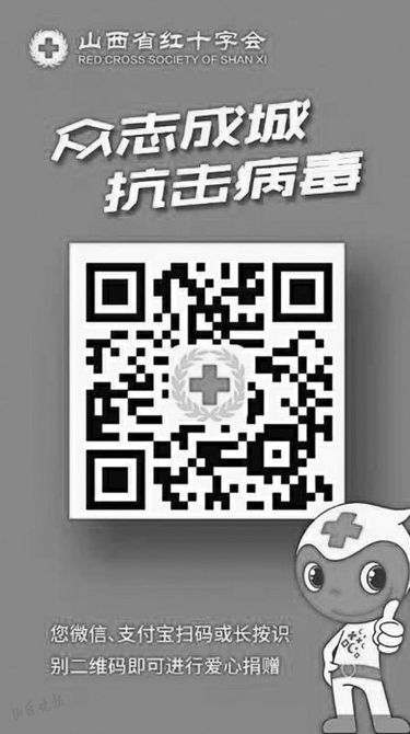 20200209_e9654d4aec3a0b6f114c8a0b9c0d326c.jpg