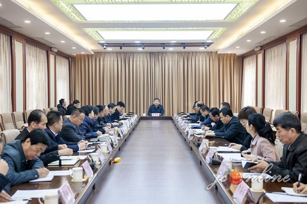 城区处级领导干部会议召开