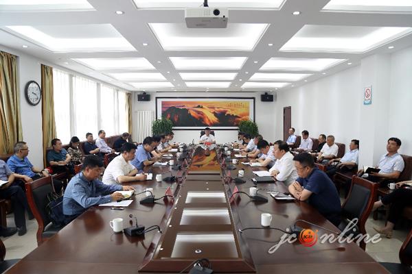 """""""陵川县县处级领导干部会议召开"""