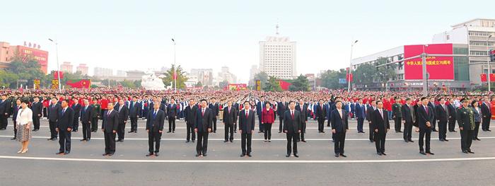 """""""省城举行庆祝中华人民共和国成立70周年升国旗仪式"""