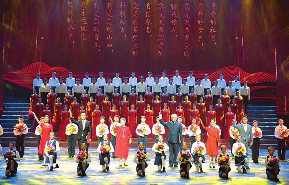 """""""山西开展庆祝中华人民共和国成立70周年文艺晚会"""