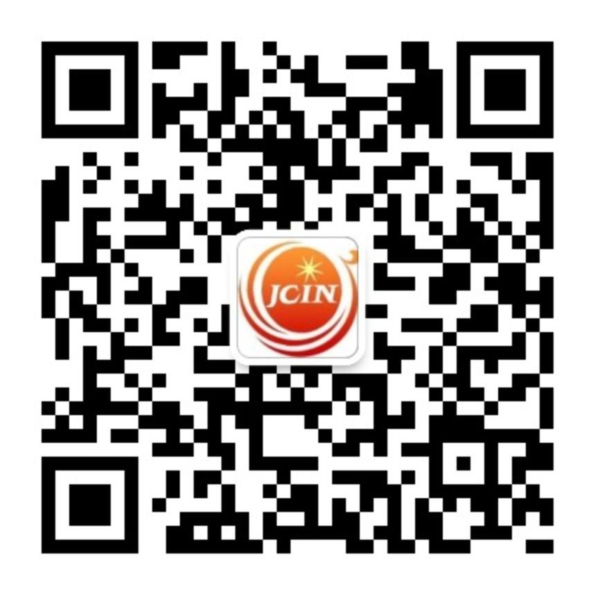 晉城市人民政府網微信